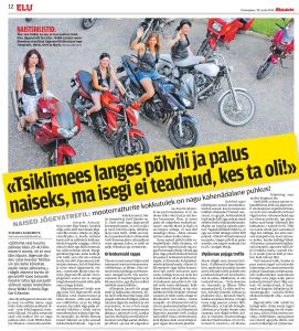 16. WIMA Jogevatrefil - Ohtuleht juuli 2012
